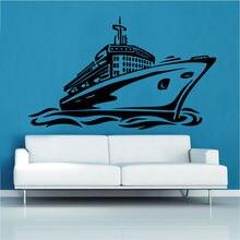 Pegatinas de pared de vinilo de barco de crucero, dormitorio escolar interior, viajes, decoración del hogar, calcomanía de pared 2CL24