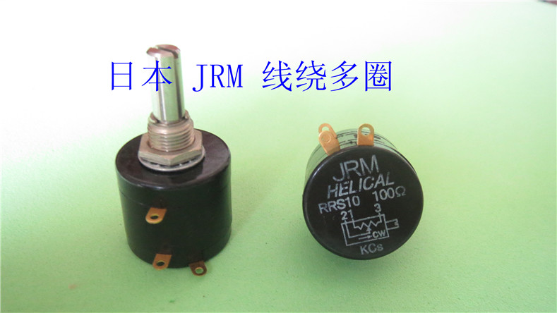 HELICAL Japan JRM RRS10 Multiturn potentiometer 100R 500R 1K 50K 100K switch austria ruwido i 1k 100k 220k 470k axis length 50mm