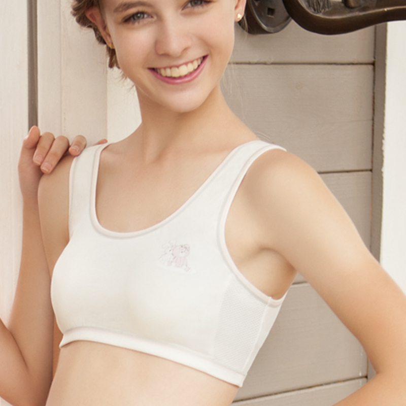 Nobility 100% cotton young girl bra wireless small vest student underwear corselets sports - baby fang's store