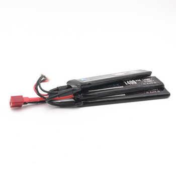 Limskey Power Polymer Lipo Battery 11.1V 1400mah 25C 3S T Plug For Mini Airsoft Guns Battery RC Model Bateria