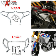 Bumper Upper Crash Bar Extensions For BMW G310GS 2017-2018 Engine Oil Tank and Lower Bumpers Stainless Steel