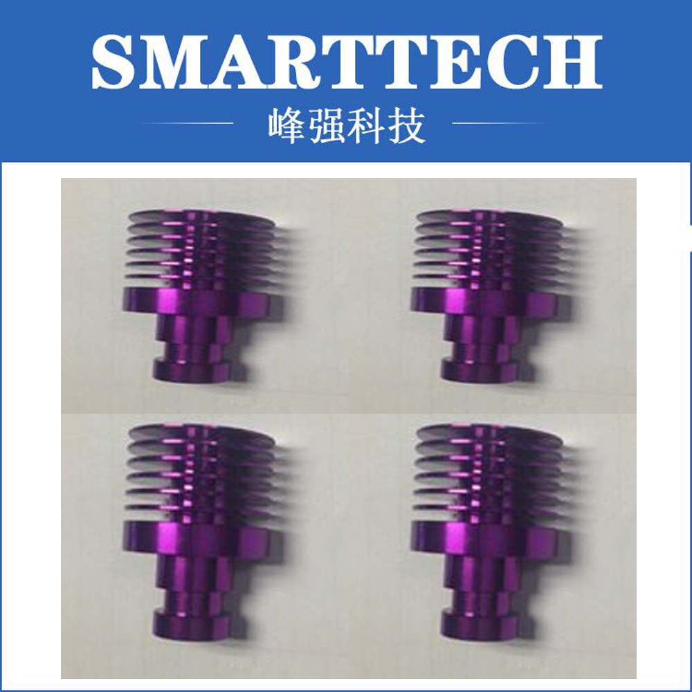 Precision cnc machining household products customized parts manufacturing china supplier