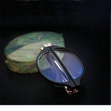 8d756dee99 Mincl/Gafas para leer hombres mujeres con radiación protección dioptrías  Gafas Fold leesbril Mannen Vrouwen FML