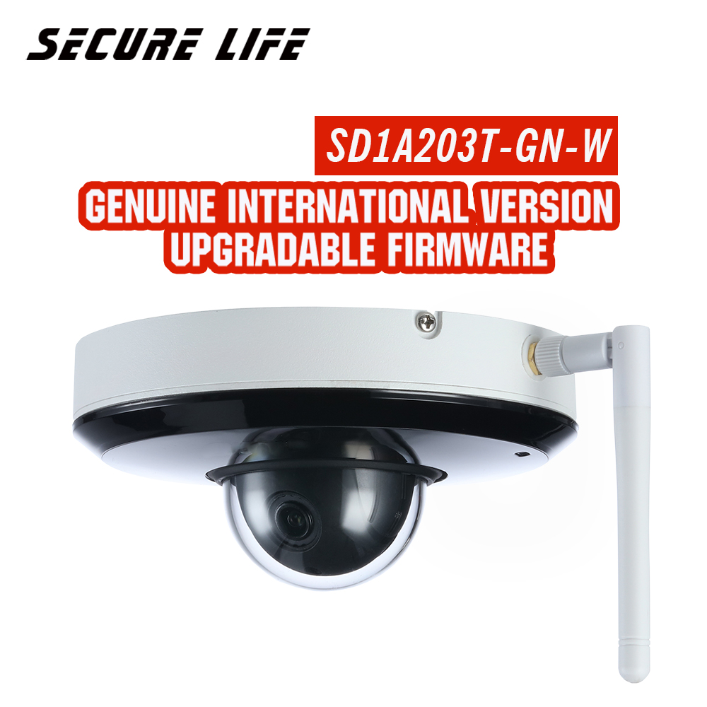English version Wi Fi cctv ip camera 2Mp STARVI CMOS IR15m IP66 IVS 2MP 3x Starlight IR PTZ Camera SD1A203T GN W