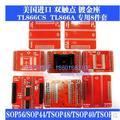 1 Unidades 8 piezas nuevas originales adaptadores minipro tl866 programador universal tl866a tl866cs tsop32 tsop40 tsop48 sop44 sop56 enchufes
