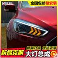 High quality!LED headlights bifocal lens headlamps Angel Eyes Xenon Headlight assembly fit for New Ford Focus 2015