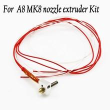 Анет для A8 A2 MK8 Насадка Экструдер комплект I3 экструзионной головки КОМПЛЕКТ 0.2 0.3 0.4 0.5 мм 3D принтера сопла части hotend DIY Аксессуары