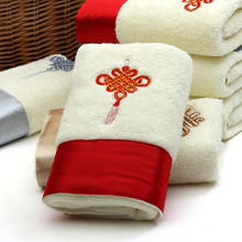 Chinese Knot Embroidered Cotton Towel Bath Face Unisex Strong Absorption Hand