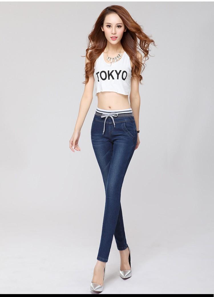 Wram jeans12