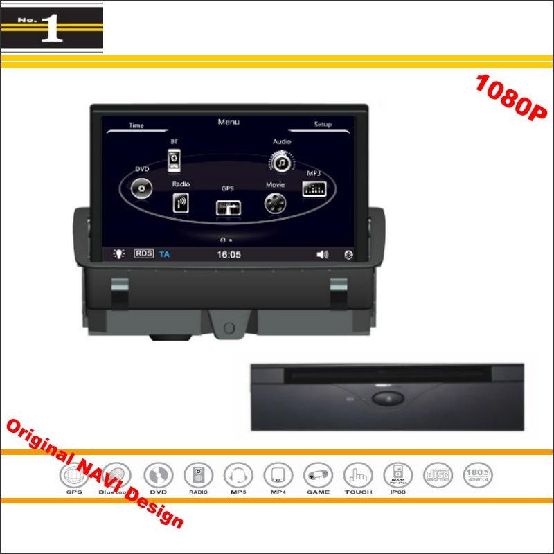 audi a3 навигационная система