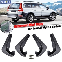 4pcs Universal Mud Flaps Mudflaps Splash Guards Mudguards Front Rear For Volvo C30 S40 S60 S70 S80 V40 V50 V60 V70 XC70 XC90
