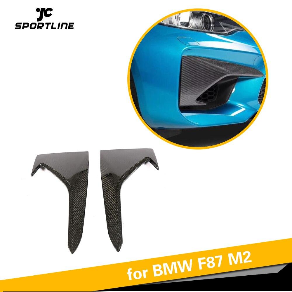 Pour BMW F87 M2 fibre de carbone voiture pare-choc supérieur séparateurs lèvre Air garde-boue garniture 2016 2017 2018
