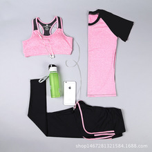 Summer for The Gym Female Sports Bra Short-sleeved Running Pants Pants Quick-drying Yoga Three-piece Suit