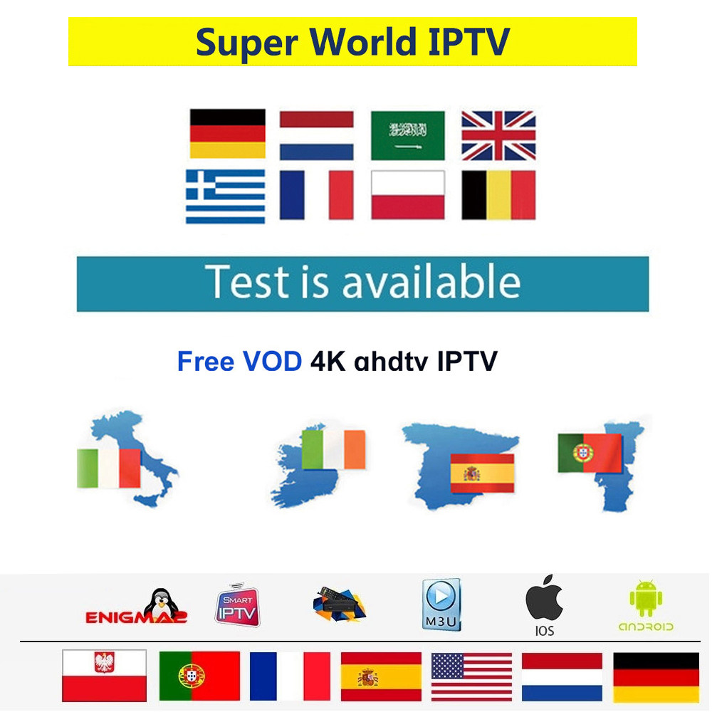 Europen IPTV Subscription free test VOD for h96 max tv box French Spain UK  Portugal nederlands Italy iptv smart tv android