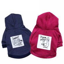 Cute, Warm Winter Yorkie Hoodie / Sweater / 2 Colors