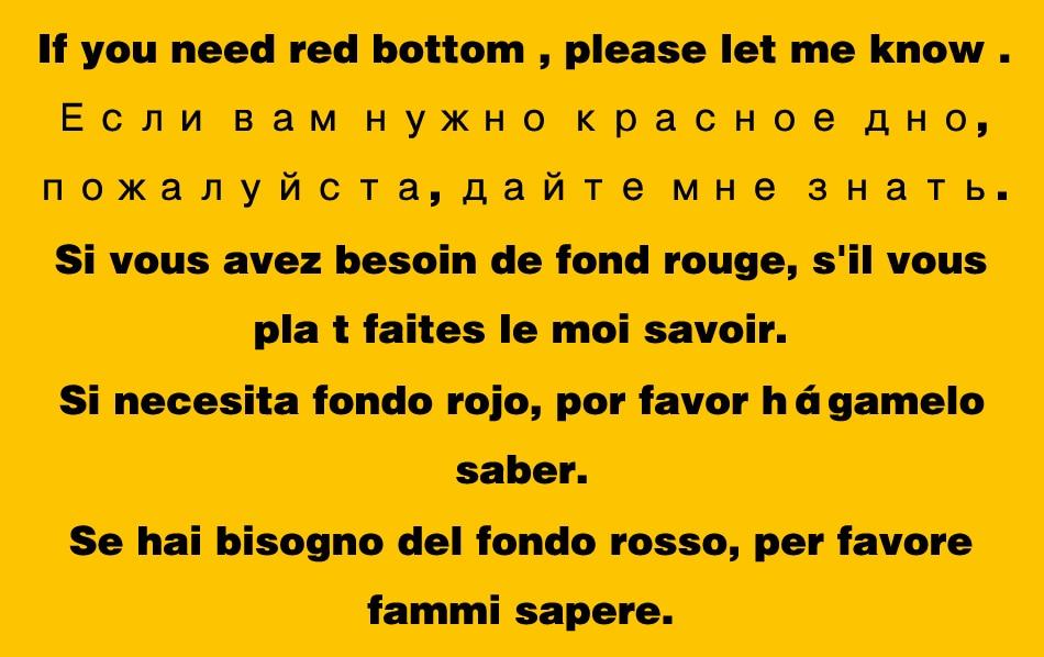 need red bottom