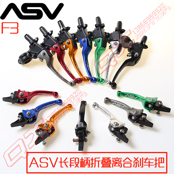 Aluminum ASV Folding Brake Clutch Levers For Pit Bike Dirt Bike Motocross Motorcycle Atv