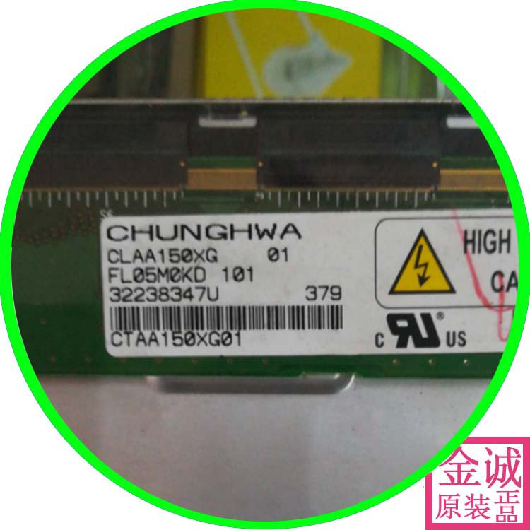 Original New CLAA150XG01 01F Original Chinese LCD Screen Claa150xg 01y 01C Invoiceable Board