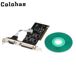RS232 RS-232 Serial Port COM &
