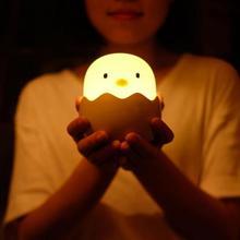 Новая куриная силиконовая лампа сенсорный выключатель яичная оболочка куриная Сенсорная лампа светящиеся в темноте игрушки