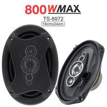 2pcs Auto Car bass Speaker 800W Car Coaxial speaker Audio Music Stereo Full Range Frequency Hifi Speakers for car stereo цены онлайн
