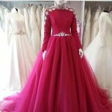 2016 Long Sleeves Red Muslim Islamic Evening Dress High Neck A-line Tulle Dubai Abaya Formal Kaftan Arabic Fashion vestidos