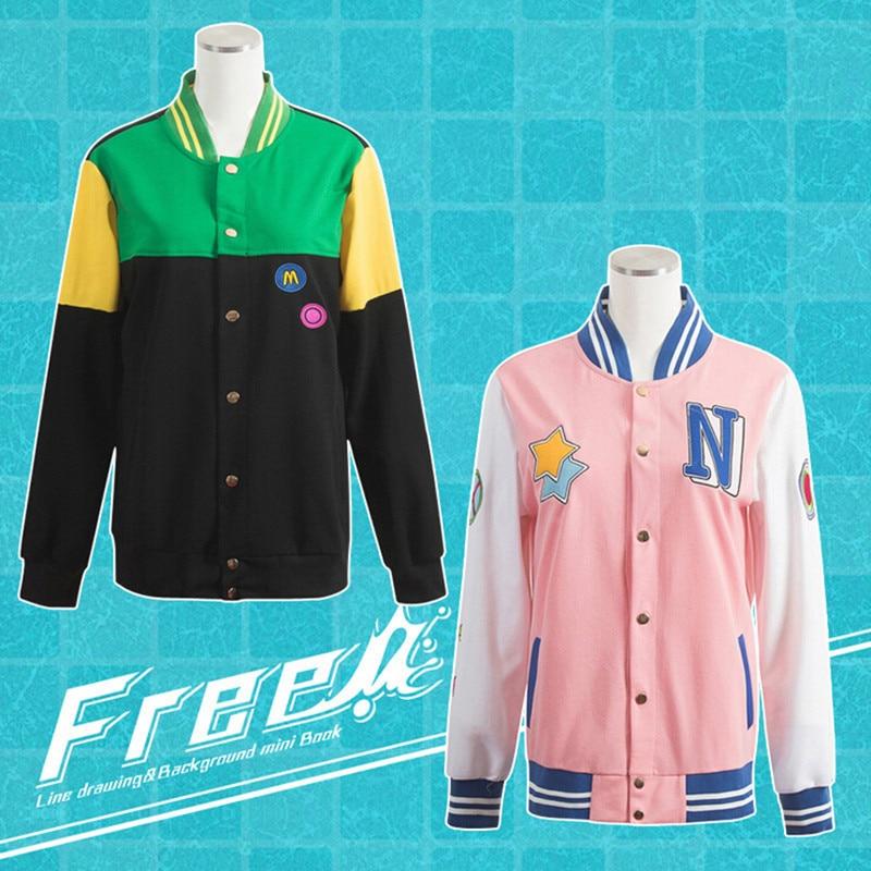 Hot Sales! Free Anime Unisex Sport Costumes Funny Cosplay Color Green Tachibana Makoto Pink Hazuki Zhu Zipper Jacket Coats XH003