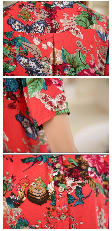 Swaggy HTB1sWWpIpXXXXbQXVXXq6xXFXXXd Casual Bluse Sommermode - 3 Farben