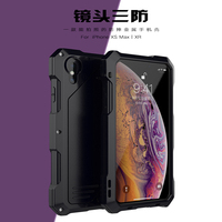 R just For Iphone XR Luxury Dirt Shockproof Waterproof Metal Aluminum Phone Case For iphone XSMAX 3 in 1 micro lens+Tempered