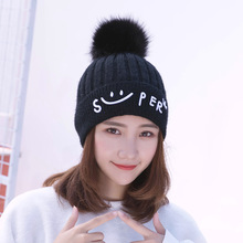 2008 Autumn and Winter Korean Edition Fashion Wool Cap Ear Protective and Warm Wool Ball Knitted Cap Thickened Cap new explosive warm mink wool ball cap autumn and winter wool cap 100 sets of simple warm knitted headgear cap
