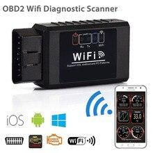 חם רכב אוטומטי תקלת OBD2 אבחון כלי סורק קוד קורא ELM327 WIFI