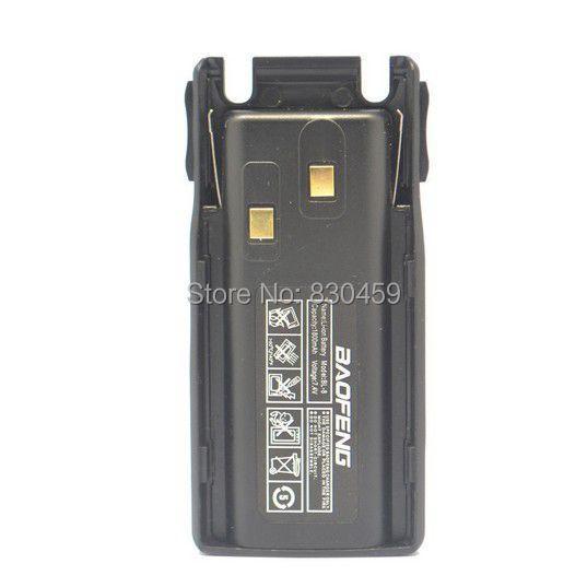 Baofeng (Pofung) UV 82 BL-8 Batteri, 7.4V 2800mAh li-ion batteri, egnet for radiosender UV-82 UV-82X UV-82C UV-82L UV-89