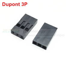 For dupont connector 3pin single row 2 54mm for dupont plastic shell through hole 100pcs lot