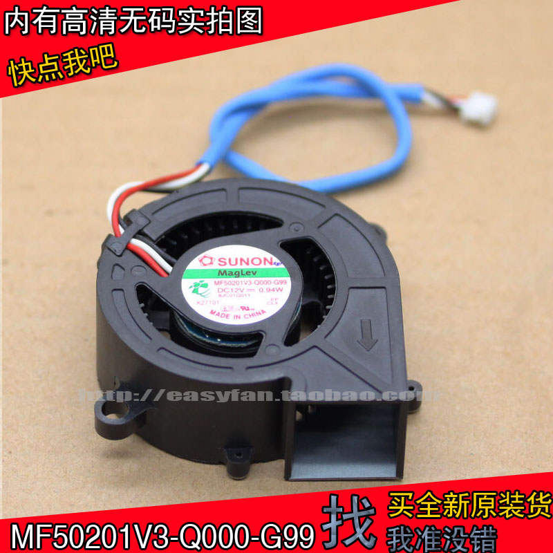 brand new SUNON MF50201V3-Q000-G99 12V 0.94W FOR Optoma TW675UTi-3D Projector cooling fan free shipping for sunon mf75251v1 q000 g99 dc 12v 2 7w 3 wire 3 pin connector 90mm server square cooling fan