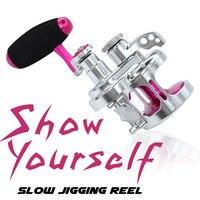 Full metal reel saltwater slow jigging reel Boat wheel boat fishing drum trolling fishing iron sea fishing 6:2:1 fishing reel