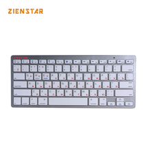 Zienstar Russian  Bluetooth  Wireless Keyboard for IPAD ,MACBOOK,LAPTOP,TV BOX Computer PC and Tablet ,Silver White Color