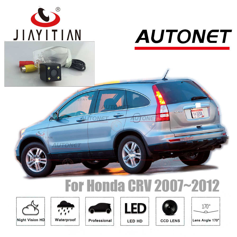 JIAYITIAN Rear View Camera For Honda CRV CR-V 2007 2008 2009 2010 2011 2012 CCD Night Vision Backup camera License Plate camera