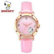 2017 Snoopy Kids Watch Children Watch Casual Fashion Cute Quartz Wristwatches Girls Clock