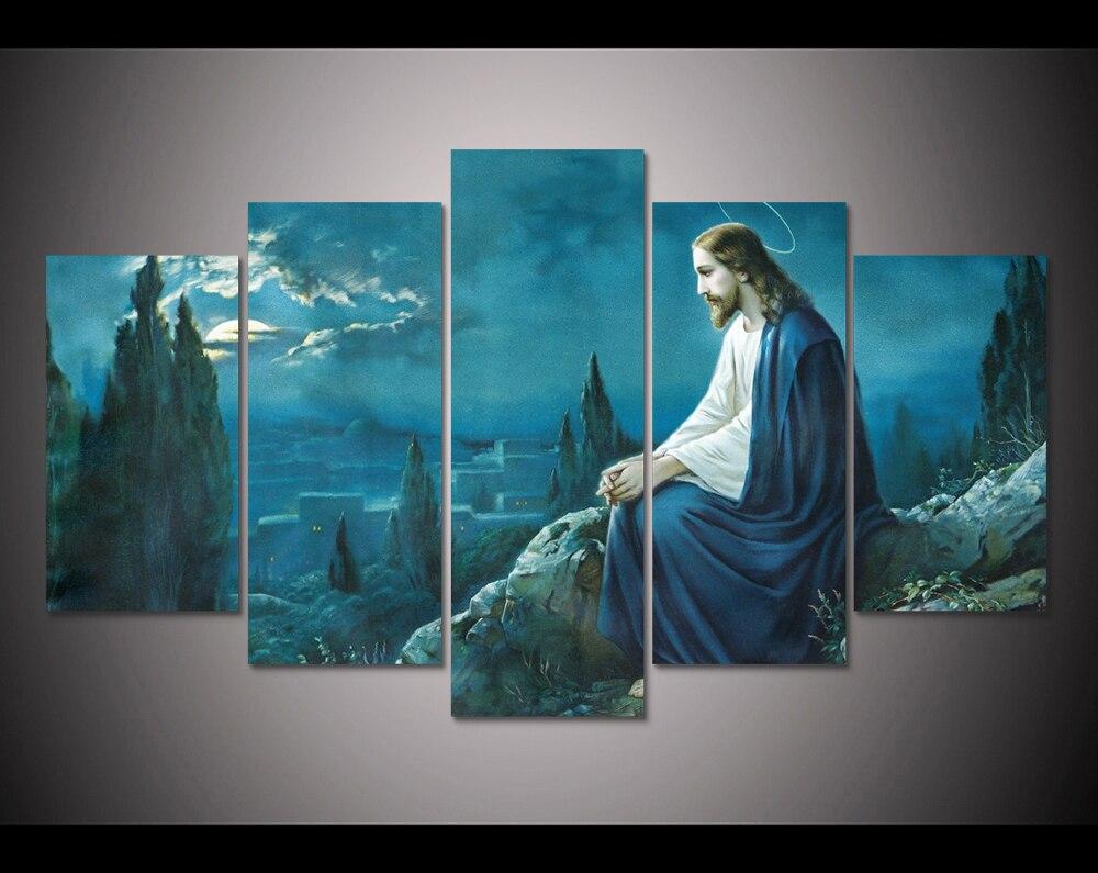 Christ Gethsemane Canvas