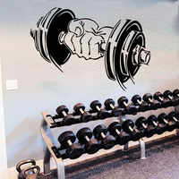 GYM Barbells Pattern Wall Sticker for Decoration Accessories mural Room Sports Equipment Stickers Waterproof Vinyl Home Decor