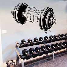 GYM Barbells Pattern Wall Sticker for Decoration Accessories mural Room Sports Equipment Stickers Waterproof Vinyl Home Decor(China)