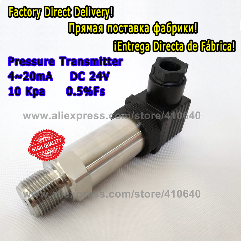 10Kpa Industrial Pressure Transmitter 24VDC Power 4 to 20mA Output 3/4 NPT Pressure Port We Can Produce Based On Your Demand монитор acer g227hqlabid black