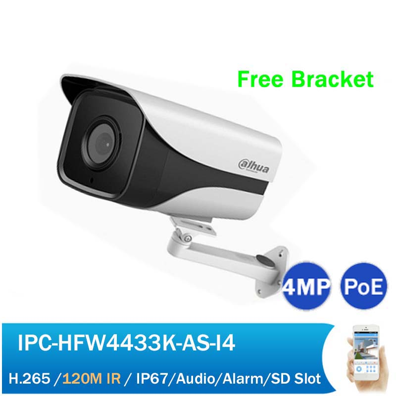 DH IPC-HFW4433K-AS-I4 4MP PoE Network Camera Outdoor 120M Long Range IR distance Security CCTV IP Camera with Audio Alarm SD dh ipc hfw4433m as i1 4mp ir bullet network camera outdoor 50m ir security cctv poe ip camera with audio alarm sd slot