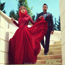MZY502 high neck lace long sleeve floor length red traditional zip back hijab muslim wedding dress bridal gown