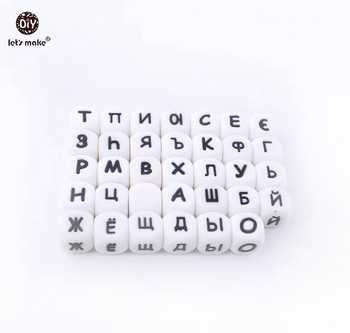 Let\'s Make Silicone Russian Alphabet Letter Cube 500pc 28Letters Food Grade Silicone Beads DIY Teething Necklace Baby Teether