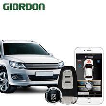Автомобильный pke с одним кликом для управления смартфоном противоугонная