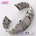 18 a 20 a 22 mm sólido todo el acero inoxidable de la pulsera band fit hombres y mujeres