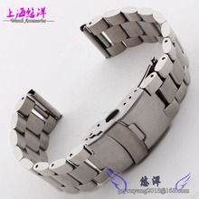 18 to 20 to 22 mm solid all steel stainless steel bracelet Watch band fit men and women