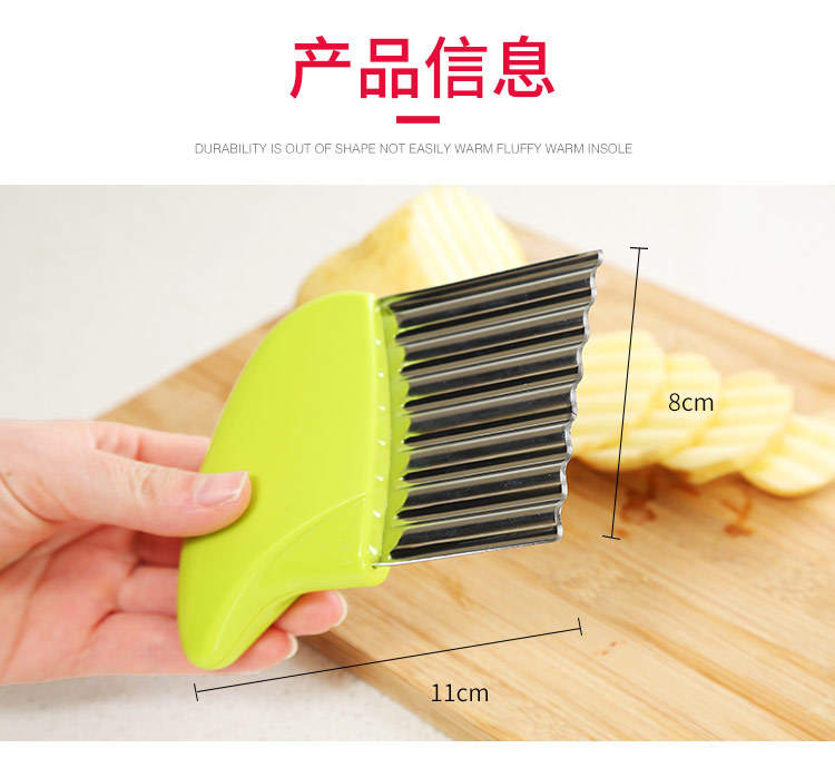 Kitchen,dining & Bar 1 Pc Wave Onion Potato Slices Wrinkled French Fries Salad Corrugated Cutting Chopped Potato Slices Knife Potato Slicer Peeler Cool In Summer And Warm In Winter
