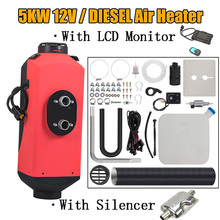 12V 24V 5000W LCD Monitor Air diesels Fuel Heater Single Hole 5KW For Boats Bus Car Heater With Remote Control and Silencer стоимость